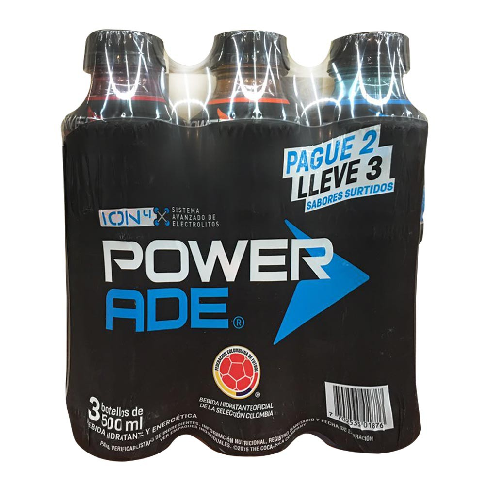 product_branchPowerade""