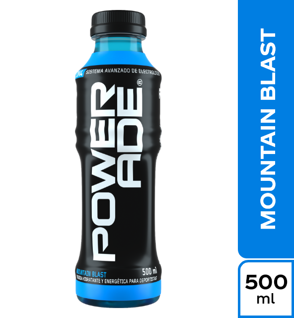 product_branchPowerade