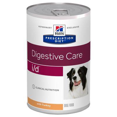 Digestive care i/d - cuidados digestivos Lata 370 gr.
