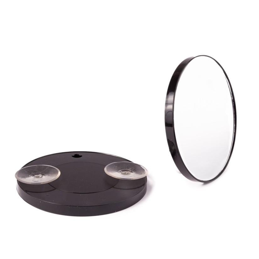 Espejo de aumento 5x 1 unidad
