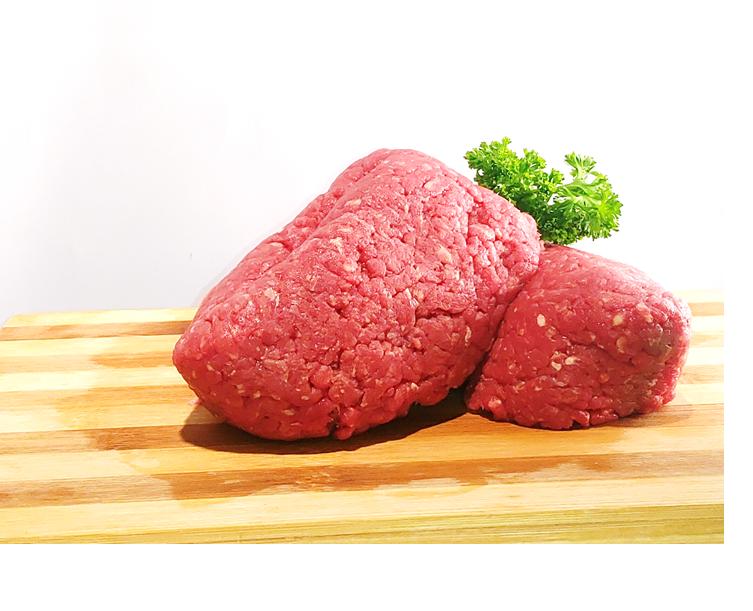 Carne molida corriente Precio por kg