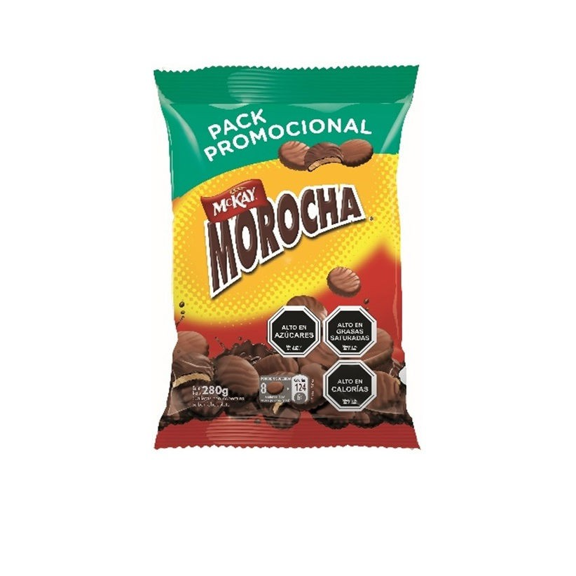 product_branchGalleta