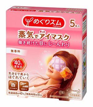 Meg rhythm gentle steam eye mask non-scent