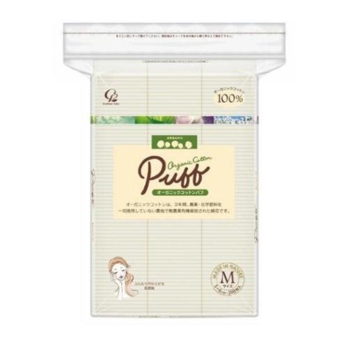 Organic cotton puff