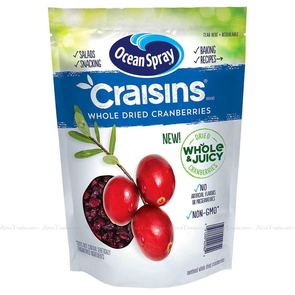 product_branchCraisins