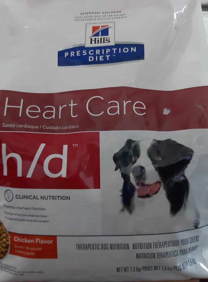 H/d cuidado cardiaco canino