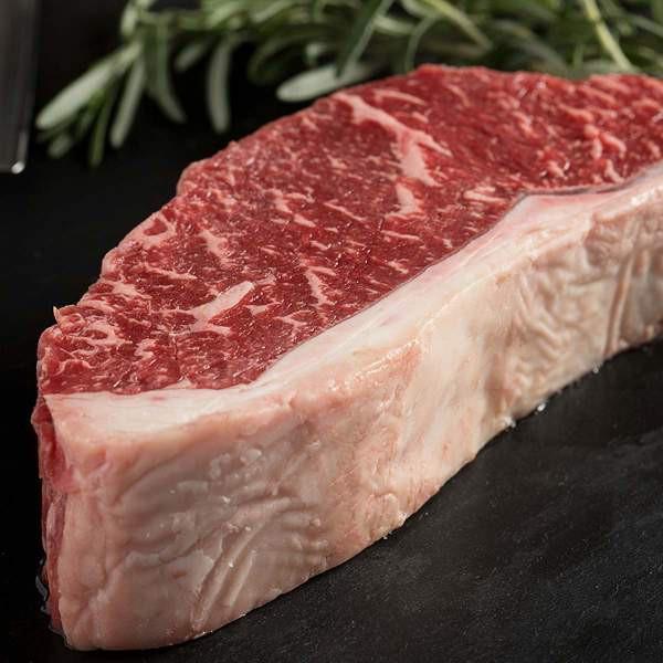 Wagyu ny steak