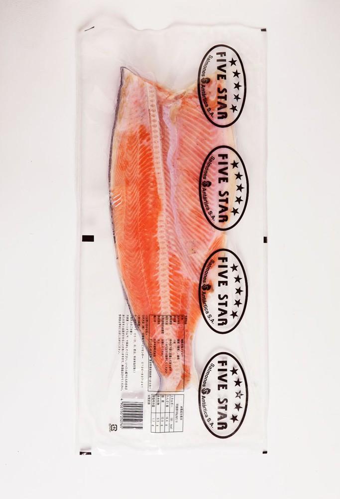 Salmón Coho Teien) Pieza de 2,1 a 2,3 kg.