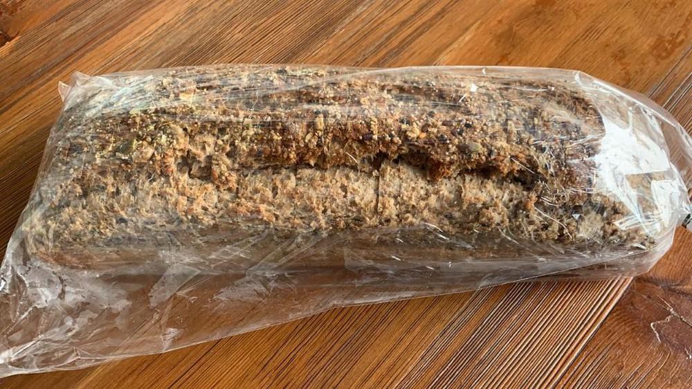 Pan masa madre integral multigrano (molde laminado) 1 kg