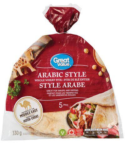 Arabic style whole wheat pita