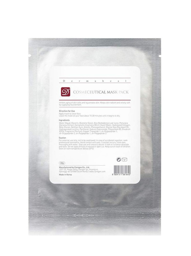 Mascara facial anti-edad Cosmeceutical mask pack 1 un