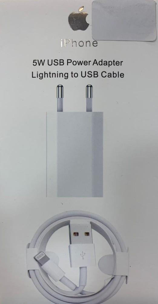Pack cargador iphone USB pared + cable cert. 1 un