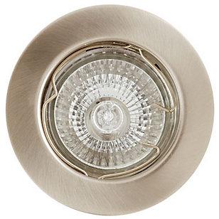 Foco Circular Fijo 1 luz Plateado