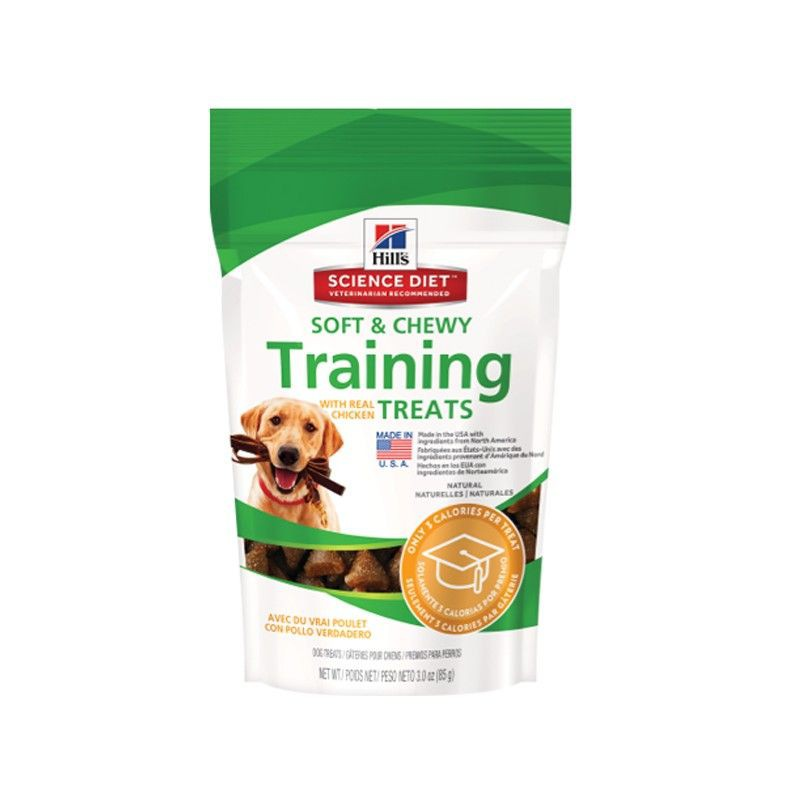 Soft & chewy training treats pollo
