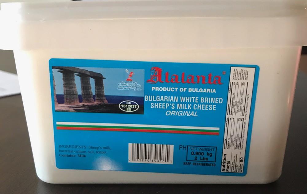 Bulgarian feta 2LB