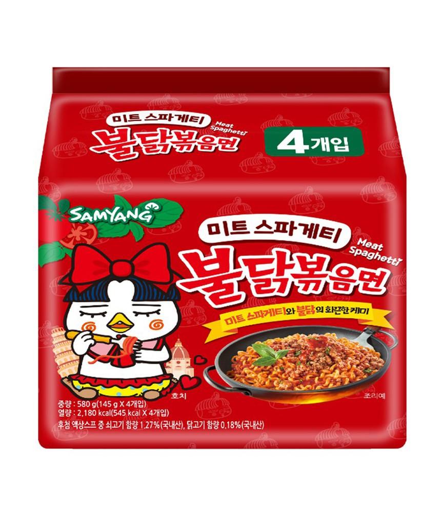 Spicy chicken noodle (tomato pasta)