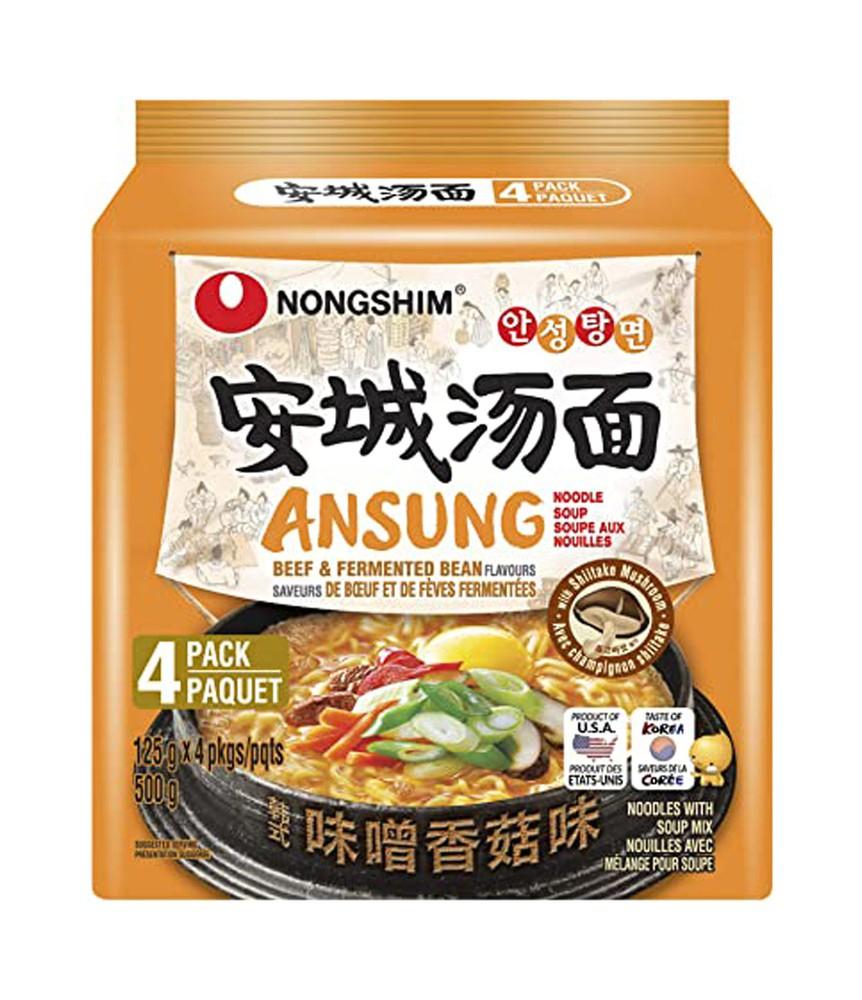 Ansung noodle soup (beef & fermented bean flavours)