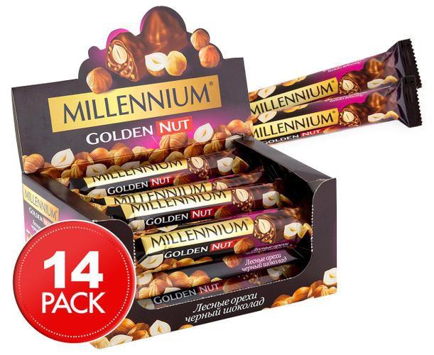 Dark chocolate w/hazelnuts