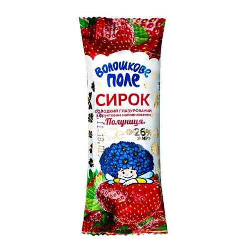 Sweet cheese snack strawberry