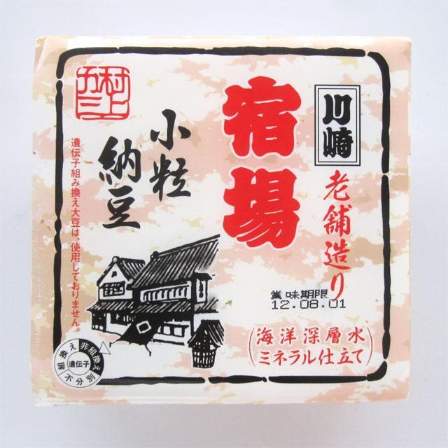 Shukuba natto (fermented soy bean) / 宿場小粒納豆