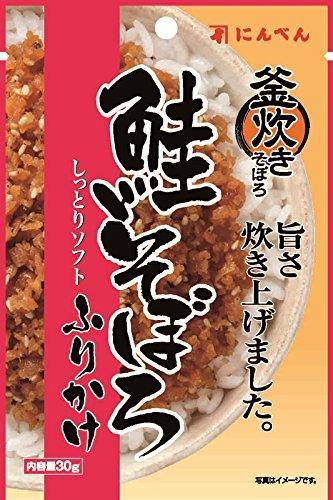 Sake soboro furikake / にんべん鮭そぼろふりかけ