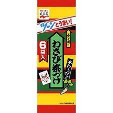 Wasabi chazuke / わさび茶漬け