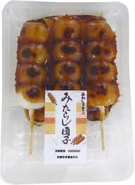 Sweet rice dumpling/みたらし団子