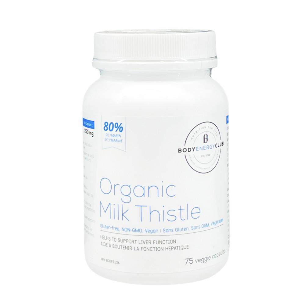 Organic milk thistle capsules 250 mg 75 units