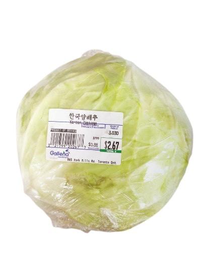 Flat Korean cabbage