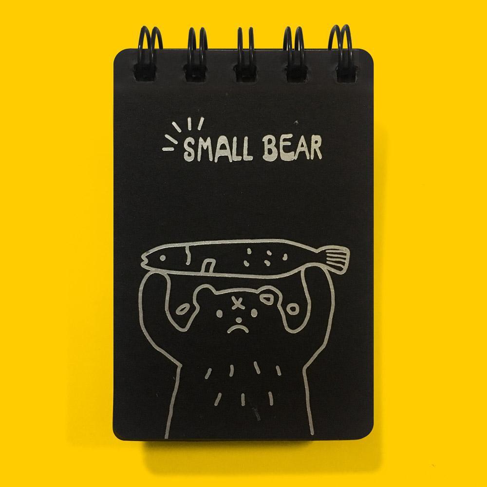 Libreta animales hojas negras oso pescado (espiral)