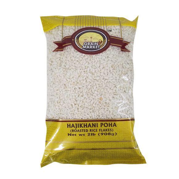 Hajikhani/roasted poha grain market