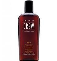 Shampoo 3 en 1 250g