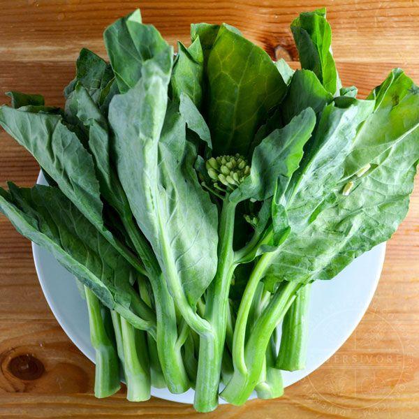 Chinese broccoli gai lan 1lb