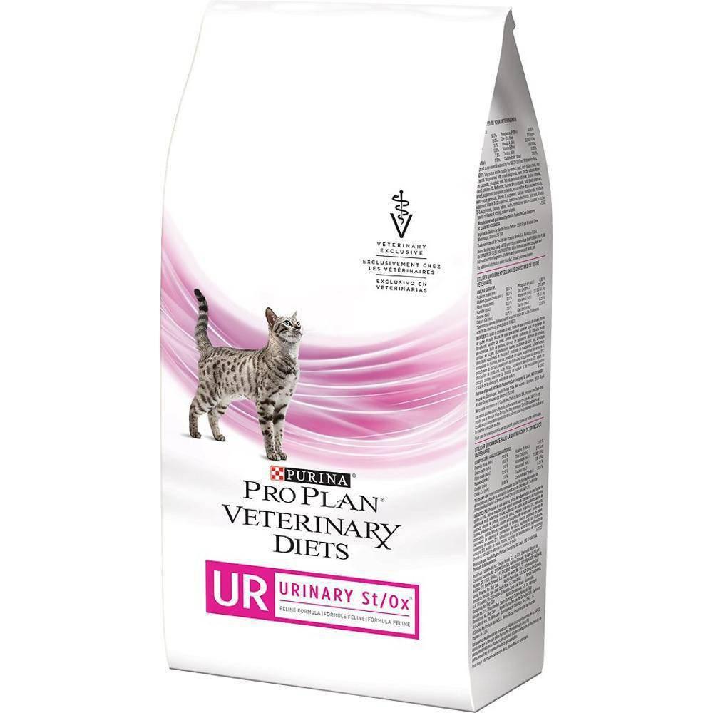 Veterinary diets felino ur st/ox urinary alimento para gato