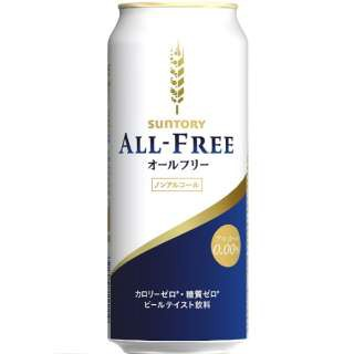 All-free non alcoholic beer 500ml