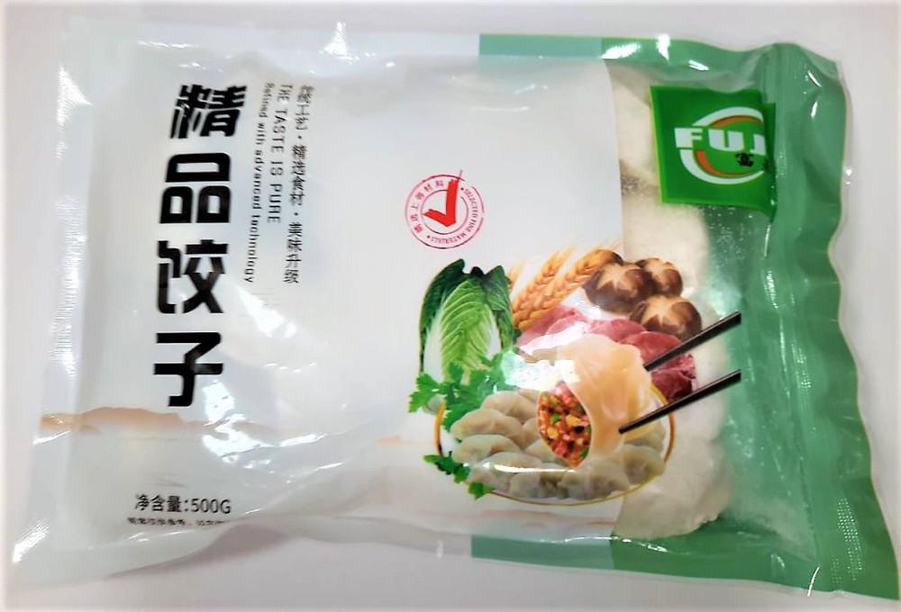 Gyoza de cerdo repollo congelada 豬肉包菜/高麗菜餃 500 g   bolsa