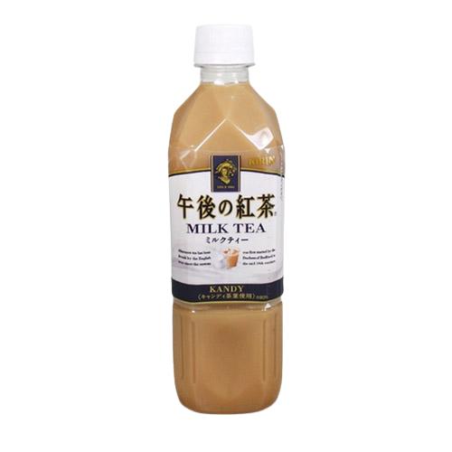 Gogonokucha milk tea