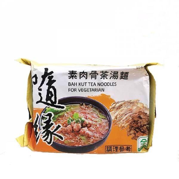Ramen vegano bak kut tea-sobre 90g  sobre