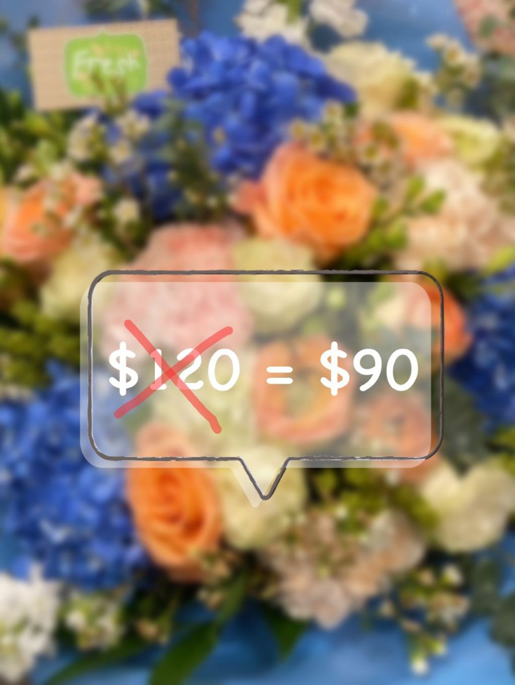 20% off designer's choice bouquet of the day