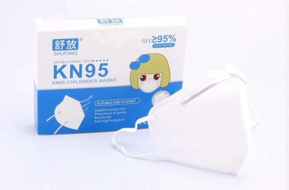Mascarilla KN95 Para Niños Certificada