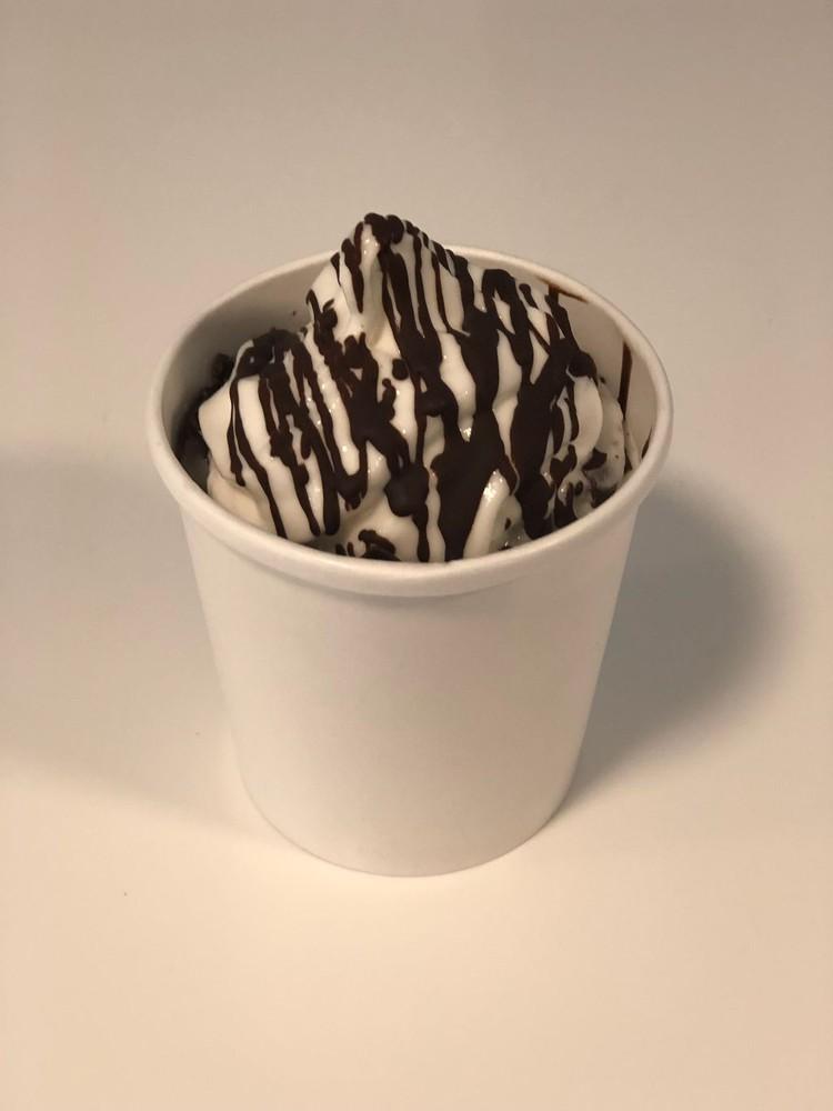 Yogorino with semi sweet chocolate 1 pint