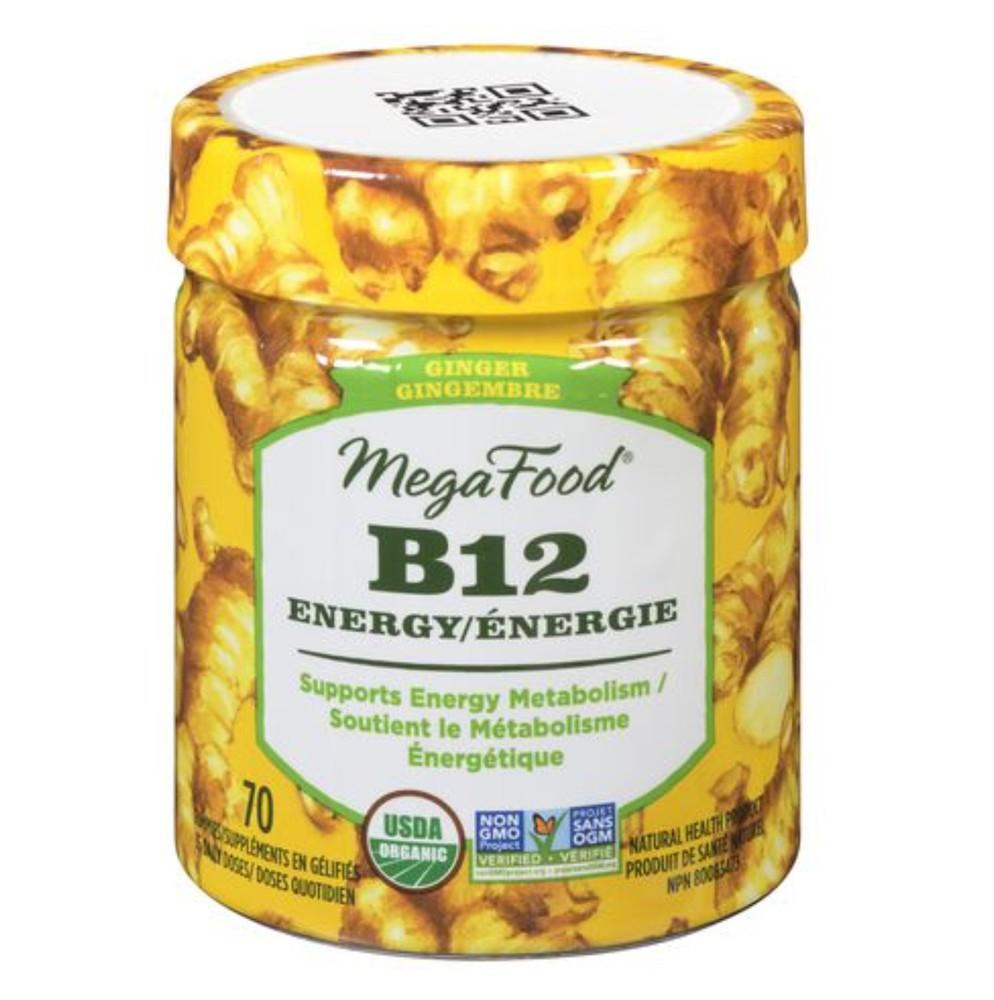 B12 energy ginger gummies