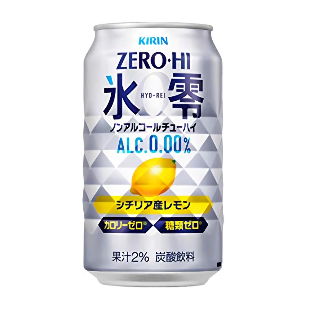 Zero-Hi non-alcoholic drink sicilian lemon