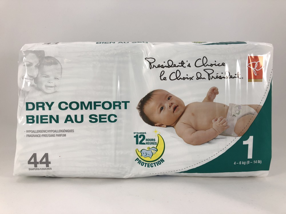 product_branchDiapers,