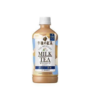 The meister's milk tea (500ml)