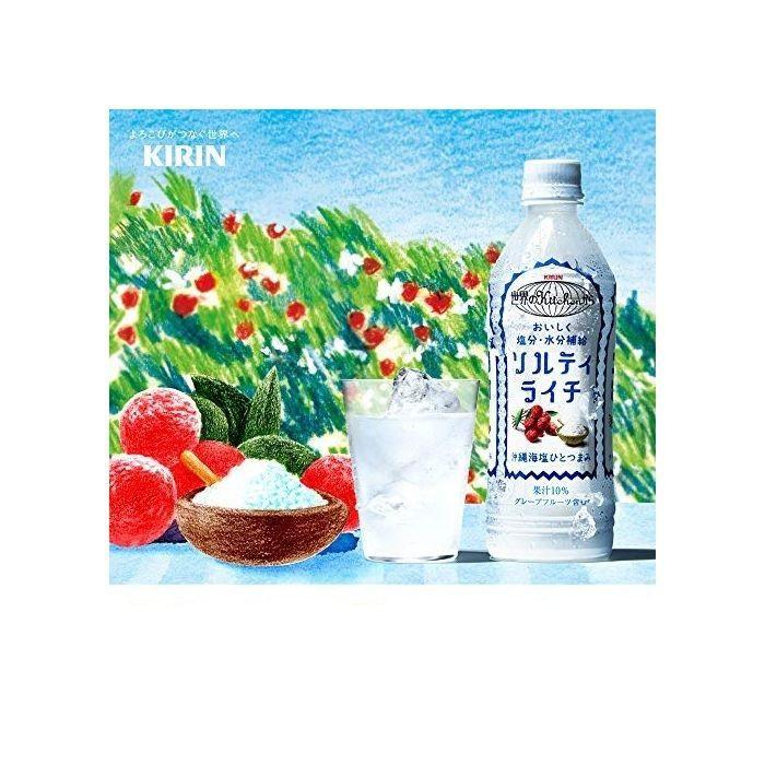 World kitchen salty lychee drink (500ml)