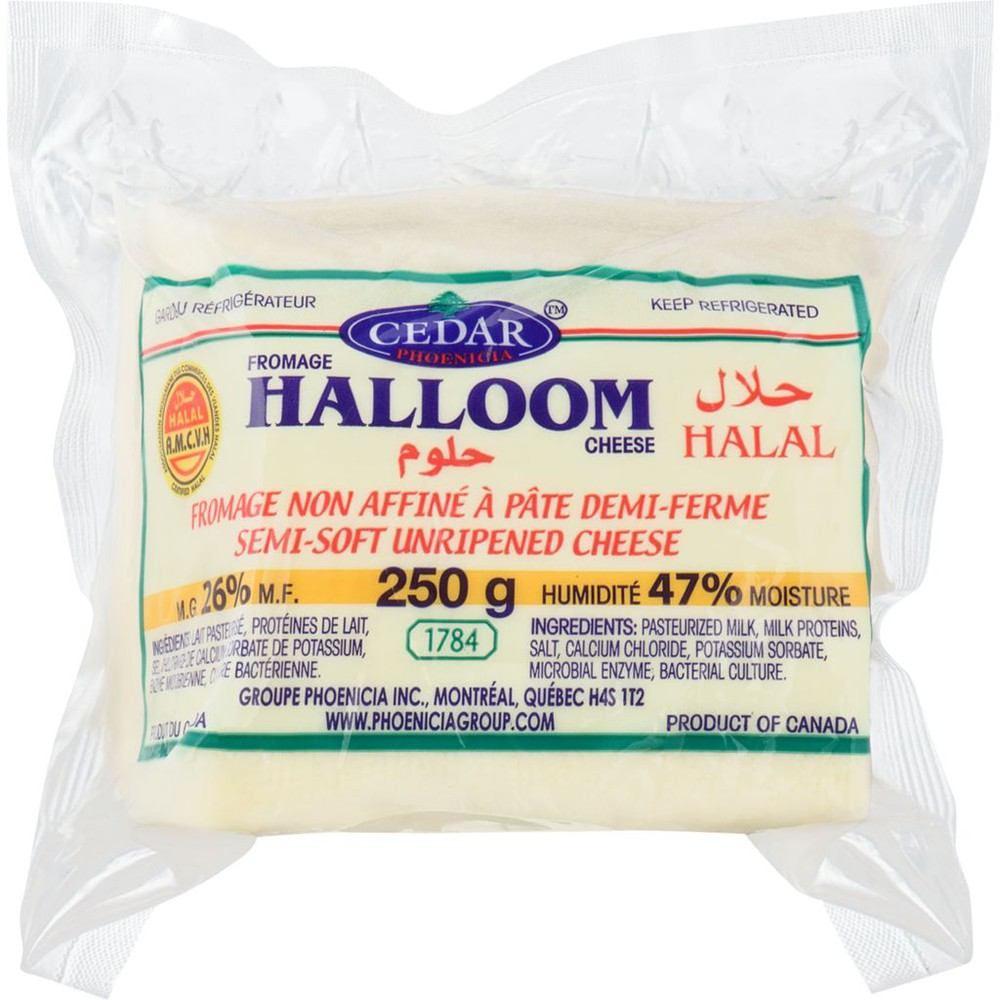Halloom halal cheese