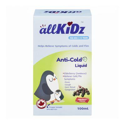 Gluten free liquid cold protection