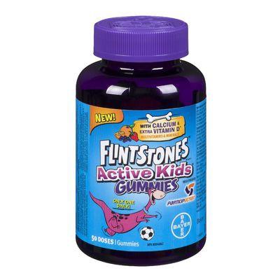 Active kids multivitamins gummies