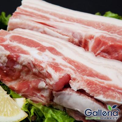 Fresh Pork Belly for Stew (新鮮五花?)